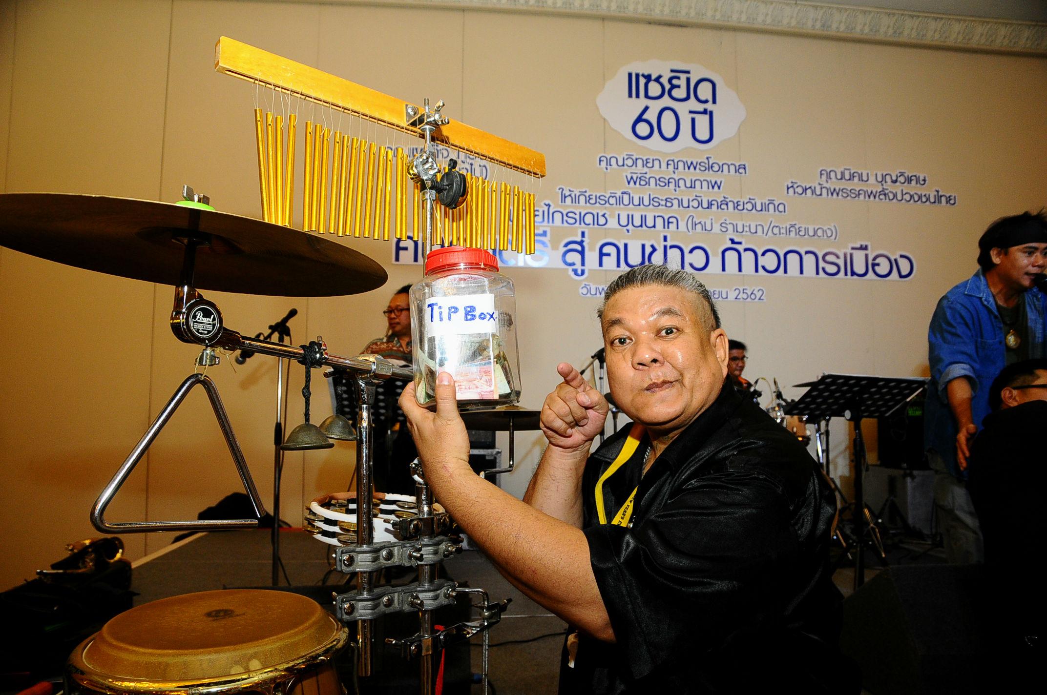 วง No Limit 69 สุดยอดโลกบันเทิงสไตส์ปริญญาทางดนตรี